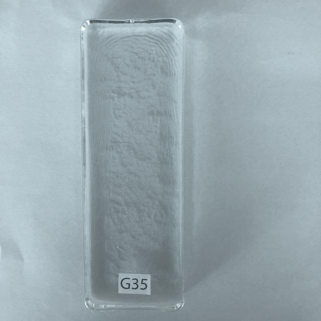 Cast Glass G33 -  | Matter of Stuff