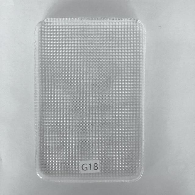 Cast Glass G18 -    Matter of Stuff